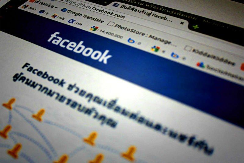 Facebook Atau Instagram, Mana Yang Bagus Untuk Campaign Sosmed?